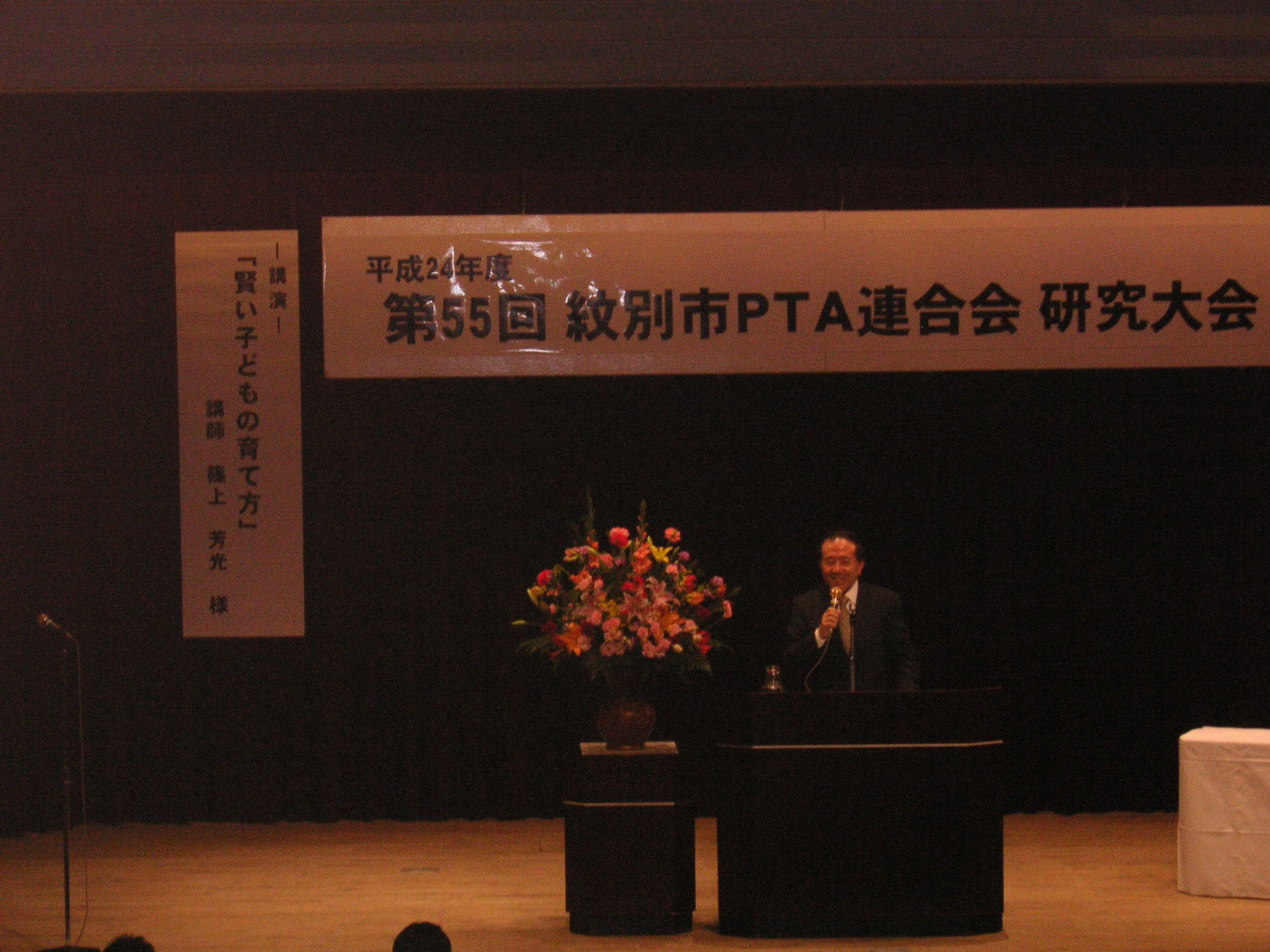 個別指導塾YSP 代表篠上芳光は全国で講演を行っています。メールでお問合せください。