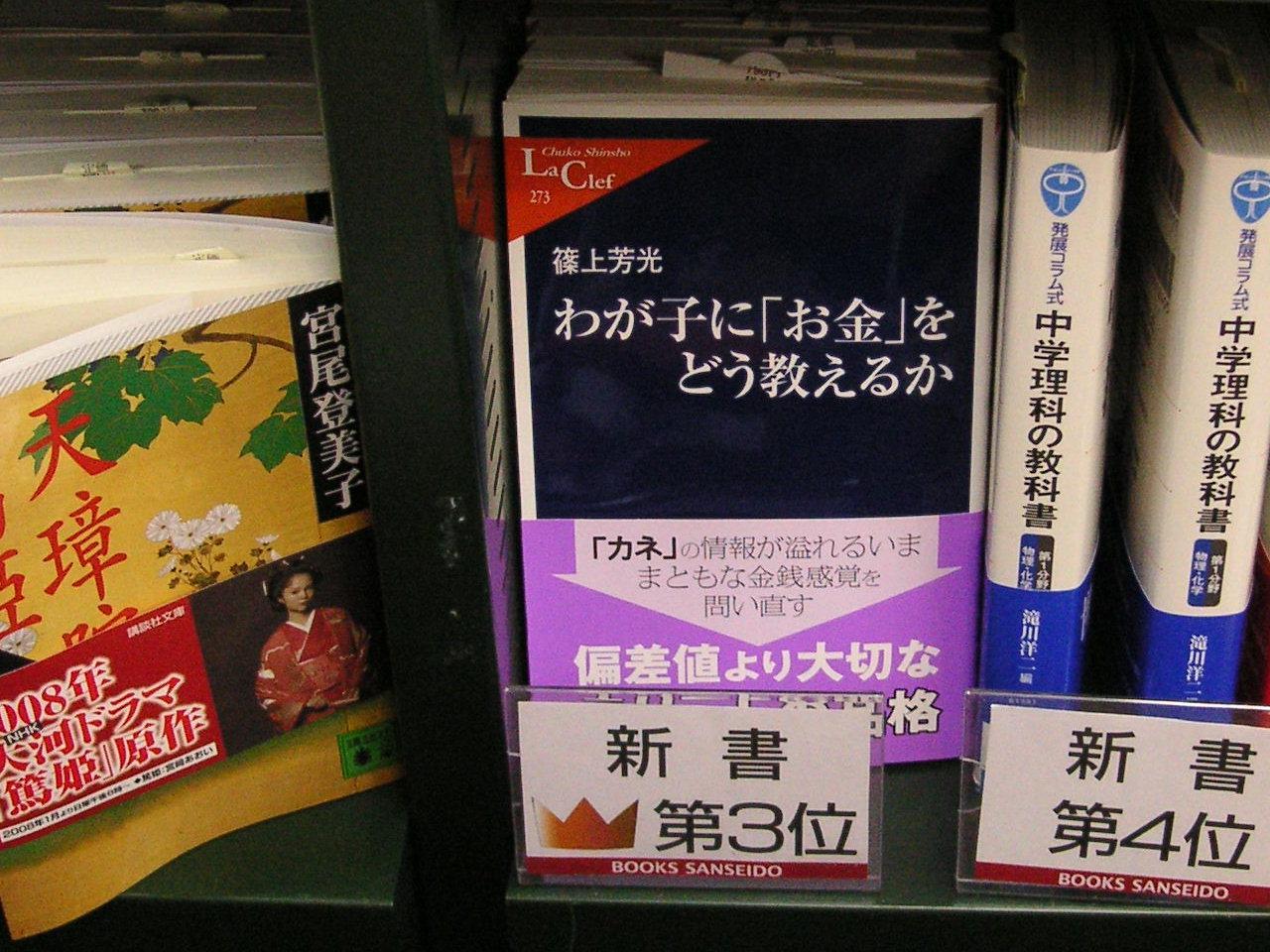 大学受験問題・大学受験公開模試の本文にも引用されました。