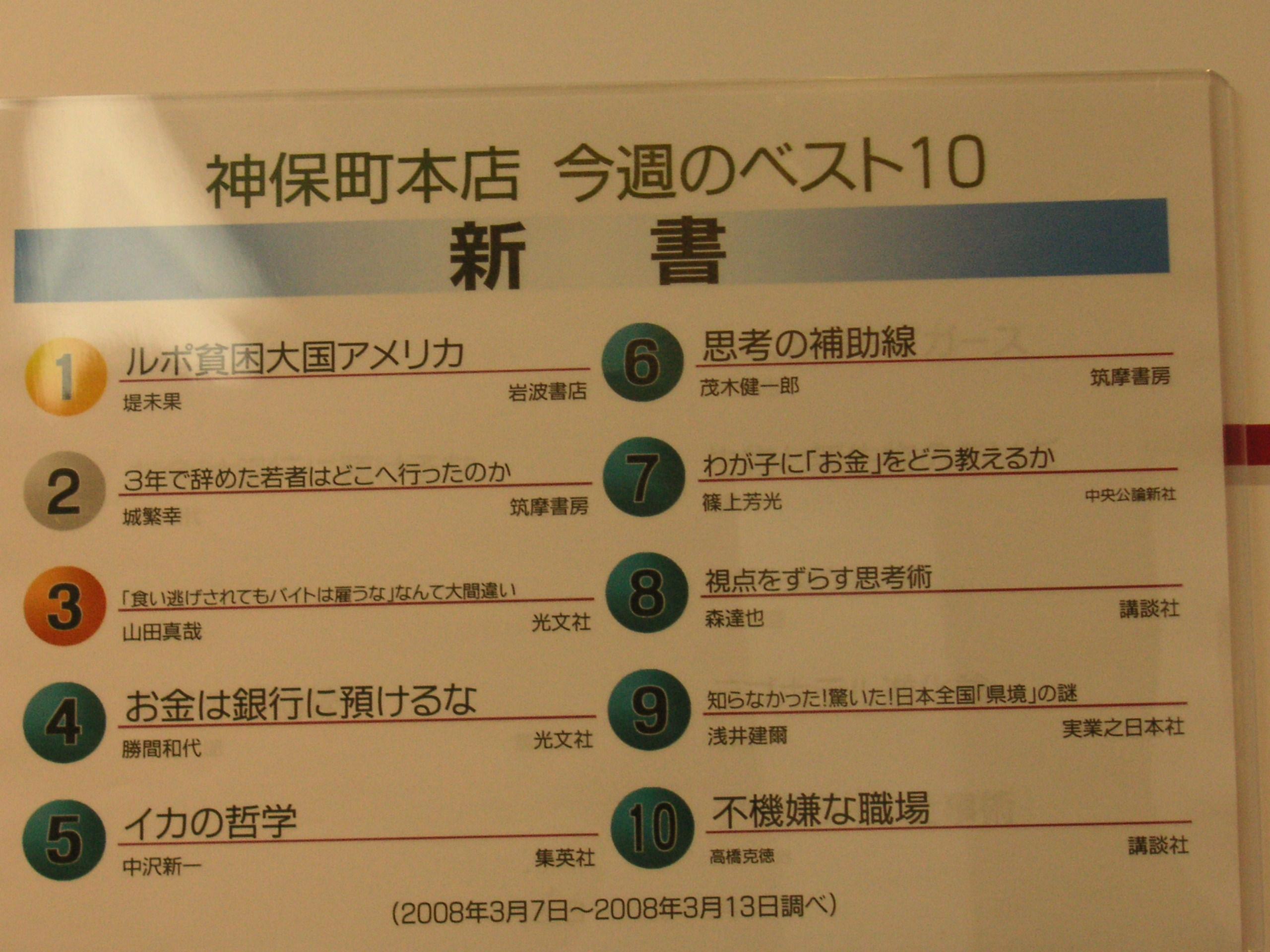 大学受験問題・大学受験公開模試の本文にも引用されました。第7位です。